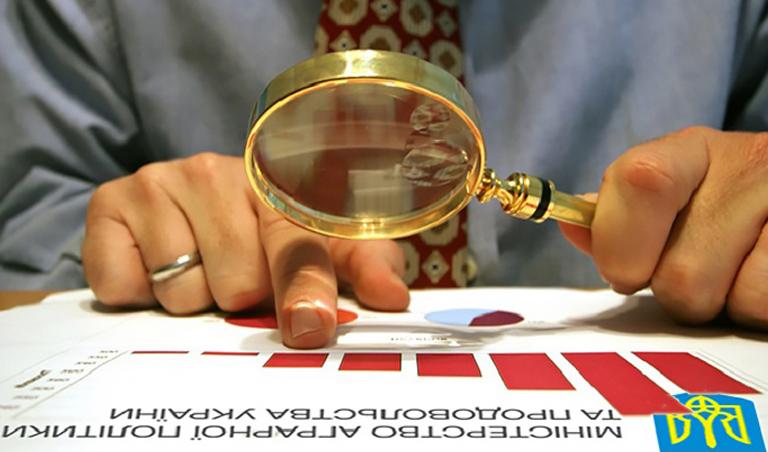 Новое в законодательстве 2018 года прокуратура разъясняет
