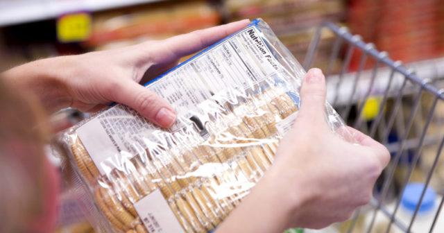 Закон Про інформацію для споживачів щодо харчових продуктів