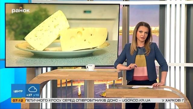 Качество жизни - какой сыр мы покупаем?