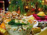 Новорічний стіл-2019 обійдеться українцям у 1535 гривень