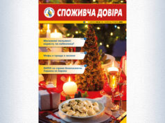 Обл-журнал-10-12(18)