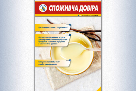 Обл.Журнал-1_12-2018