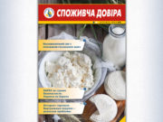 Обл.Журнал-4_14-2018