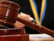 Суд підтвердив право перевірки у сфері ринкового нагляду