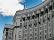 Уряд затвердив критерії, за якими оцінюється ступінь ризику від провадження господарської діяльності