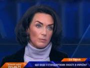 90% радянських стандартів, так званих ГОСТів, втратили чинність в Україні