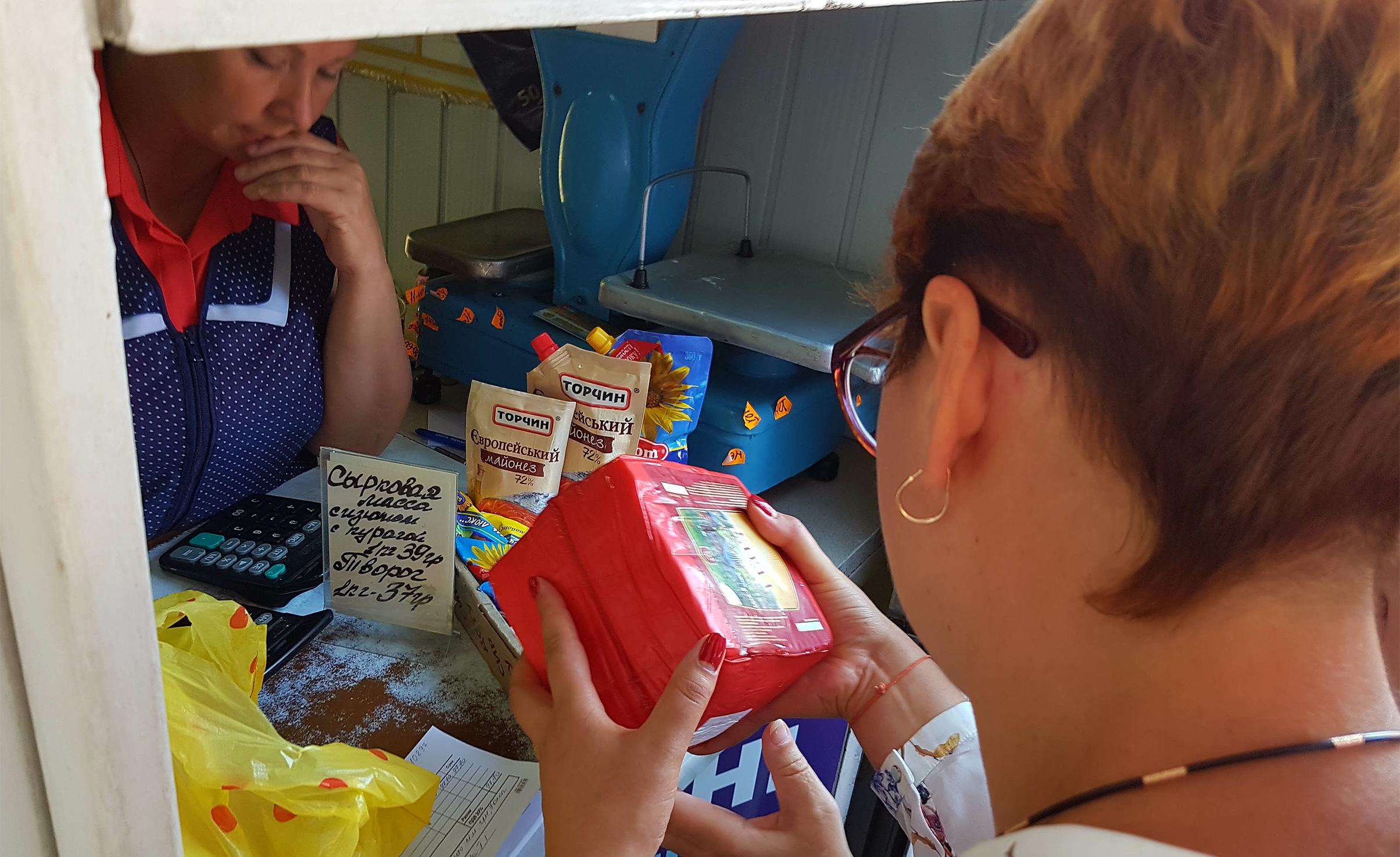 Що купує споживач на київських ринках